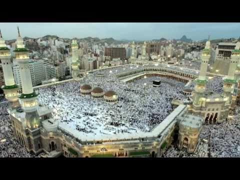 القرآن الكريم : سورة...