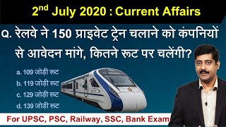 2 July करेंट अफेयर्स | Daily Current Affairs 2020 Hindi PDF details - Sarkari Job News