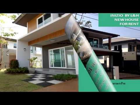 บ้านเช่า ขอนแก่น โครงการ INIZIO  แลนด์ แอนด์ เฮ้าส์
