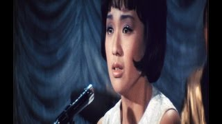 Susanna (1967) Shaw Brothers **Official Trailer** 珊珊