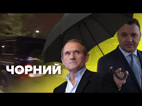 Депутат Віктор Чорний