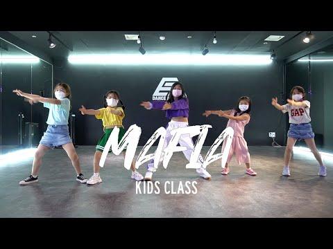 [동탄댄스학원] KPOP COVER KID CLASS 케이팝 커버댄스 키즈반 | ITZY(있지) - 마피아