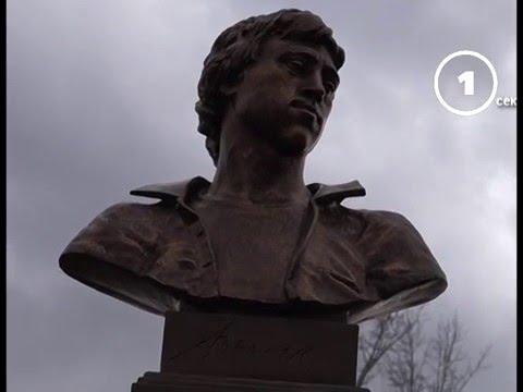 60сек Нижнеудинск.  Памятник Высоцкому 02