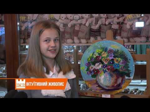 Телерадіокомпанія ВЕЖА: «Ейфорія кольорів»: арт-студія «Я і Ти Живопис» презентувала виставку картин в Івано-Франківську