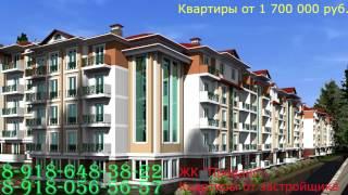 видео Город Геленджик - отдых, погода, гостиницы, цены, фото, отзывы, карта