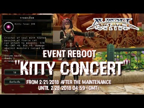 Avabel.Online : [Reboot] Kitty Concert | Event
