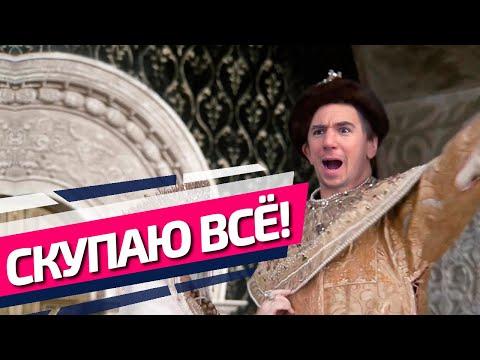 Какие российские акции можно покупать сегодня?