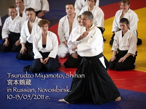 Miyamoto Shihan宮本鶴蔵, in Novosibirsk 2011