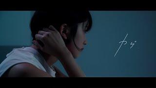 「カゲ  reborn by Yamato Kasai(from Mili)」湯木慧MV