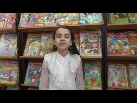 Страна читающая— СветланаМеликян читает произведение «Весенние воды» Ф.И.Тютчева