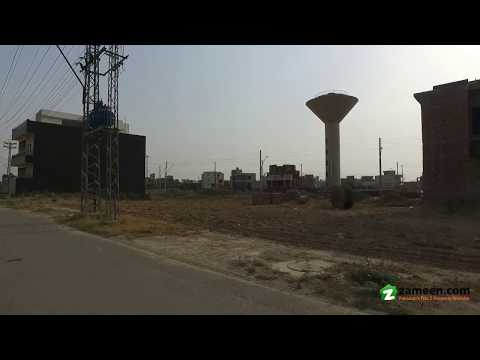 1 KANAL PLOT FOR SALE IN PUNJAB UNIVERSITY EMPLOYEES SOCIETY LAHORE