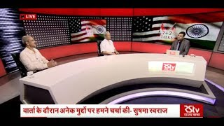 Video India - US 2+2 Dialogue | Special Coverage download MP3, 3GP, MP4, WEBM, AVI, FLV September 2018