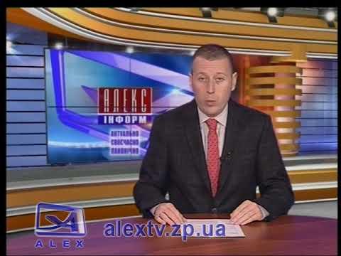 Алекс Телерадиокомпания: Нападения на сотрудников облэнерго