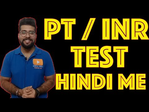 PT/INR Test explained in Hindi || Medical Guruji