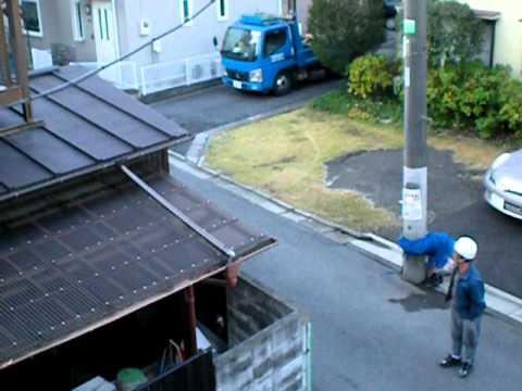 SAKURA HOUSE!!! AVOID THEM AT ALL COSTS!!! Sakura House Kami-Itabashi B #201