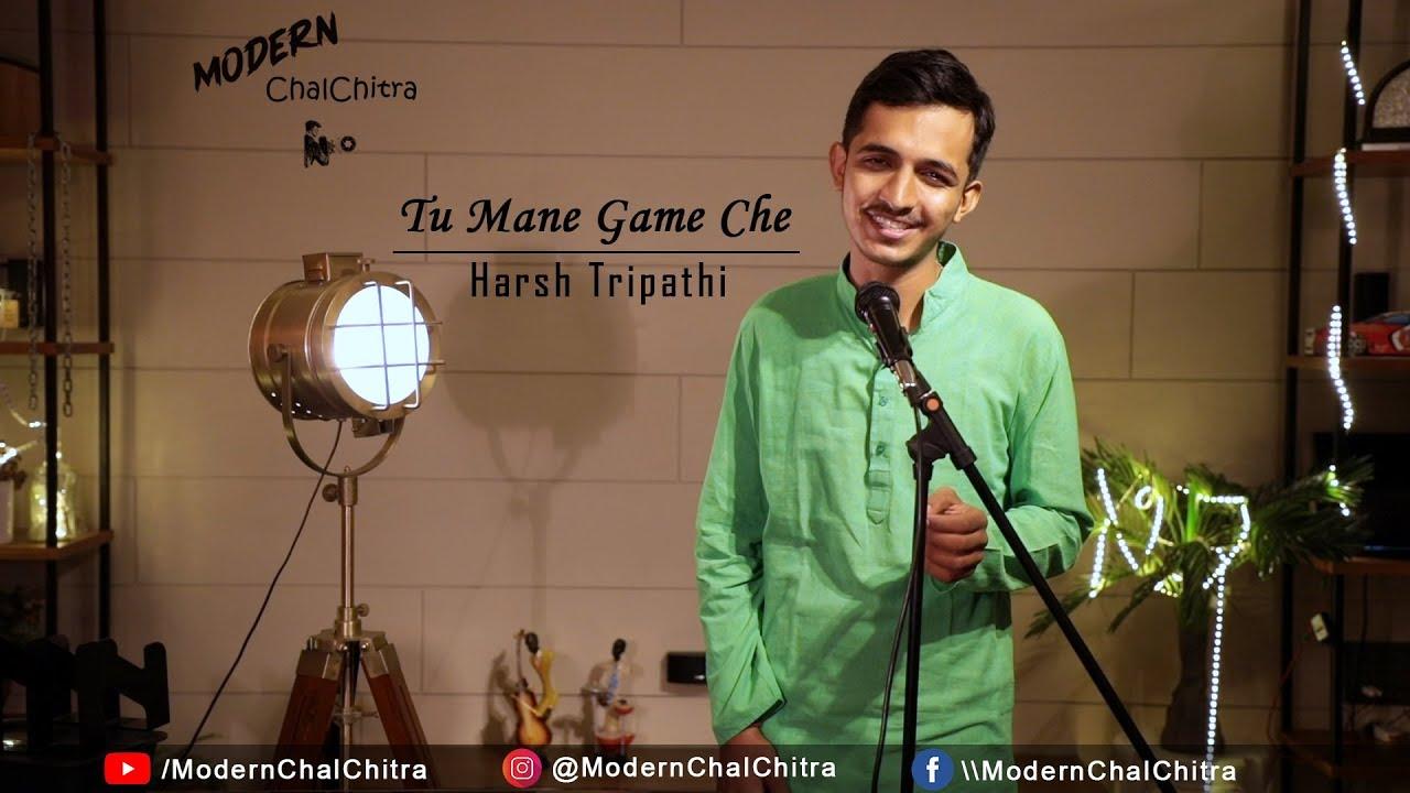Gujarati Poems - cinemapichollu