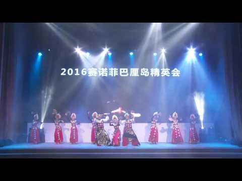 Kecak Modern Dance at Sanofi Event - Grand Hyatt Bali