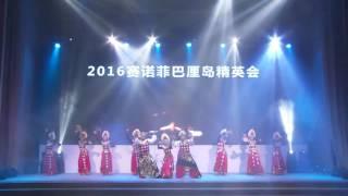 Kecak Modern Dance at Sanofi Event - Grand Hyatt Bali - Stafaband