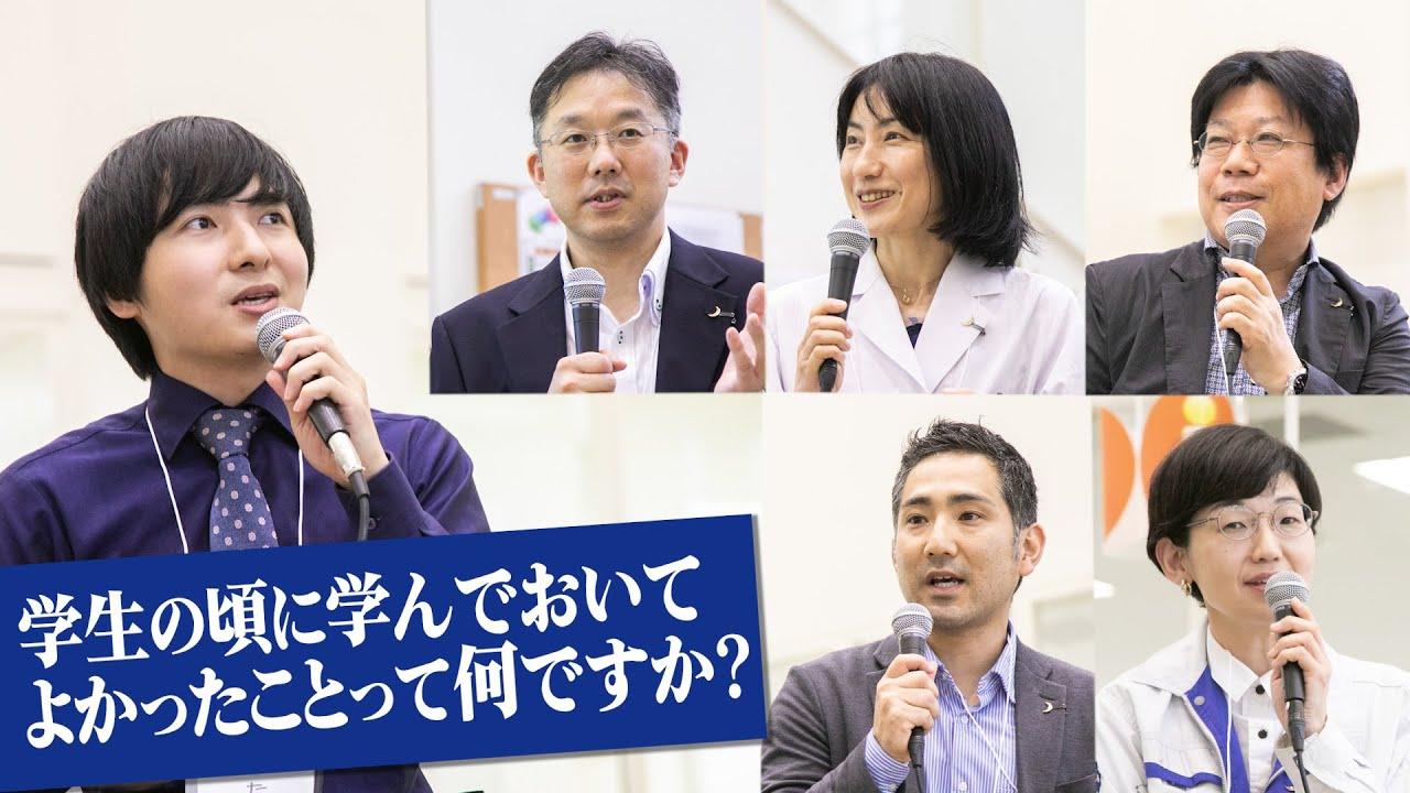 関西学院大学の教授陣と語る分野横断の可能性