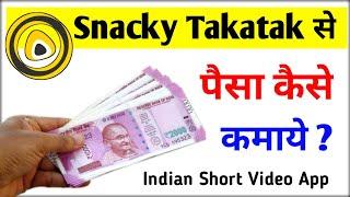 snacky Takatak Se Paise Kaise Kamaye | Snacky Video Se Paise Kaise Kamaye | Earning App 2021 screenshot 5