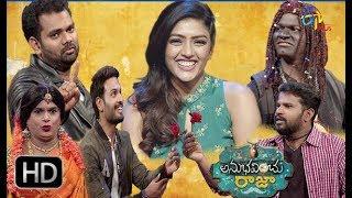 Anubhavinchu Raja | 18th August 2018 | Full Episode 26 | Sumanth & Eesha | Etv Plus