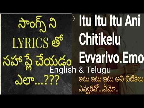 How To Automatically Play Music With Lyrics/Musixmatch apk/ in telugu by SAI NAIDU