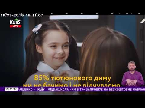 Телеканал Київ: 19.03.19 Столичні телевізійні новини 19.00