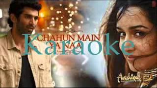 Chahun Main Ya Naa Karaoke