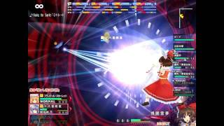 TouHou Project Sky Arena Voice Clips Download: Reimu Hakurei