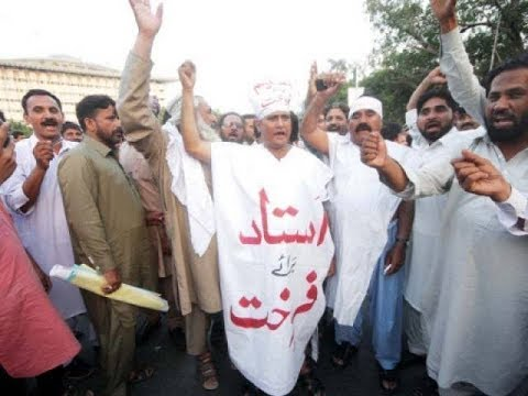 Sindh Teachers Protest For PERMANENT of NTS Pass HST JST PST 20th December 2017