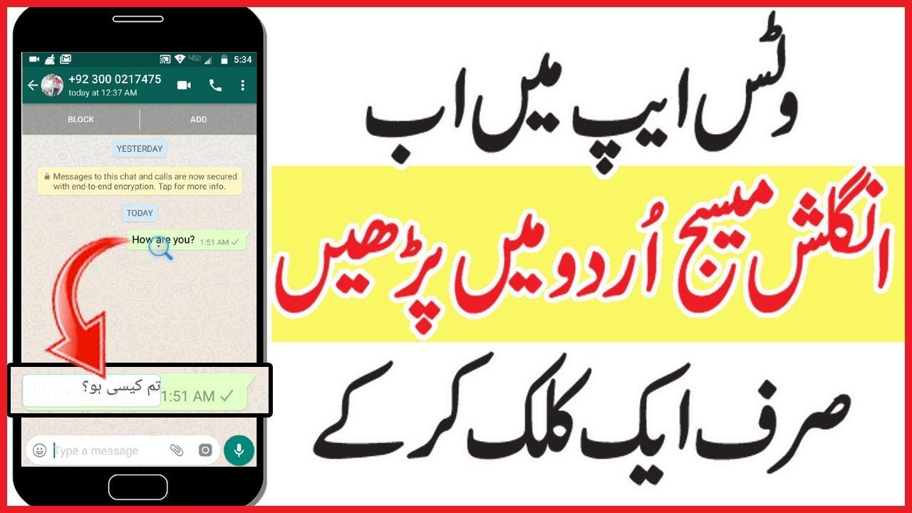 Hi Translate Whatsapp Chat Translator Free Download