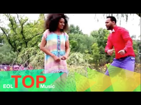 Mesfin Bekele - Aseresh Mechiw - New Ethiopian Music 2015