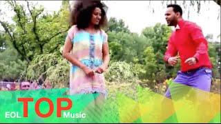 Mesfin Bekele - Aseresh Mechiw (Ethiopian Music)