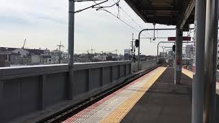 大阪難波行急行 1330レ