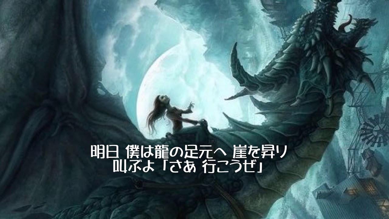 銀の龍の背に乗って 中島みゆき cover - YouTube