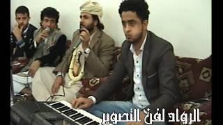 Download Video دويتو زفه ارج مالك المسوري واحمد الحرازي MP3 3GP MP4