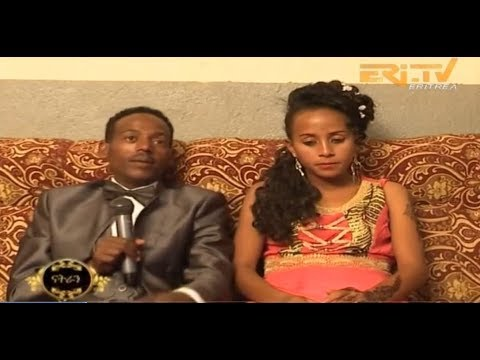 ERi-TV መደብ ፍኖተ ሂወት: Community and Local Authorities Come Together to Wed Orphans