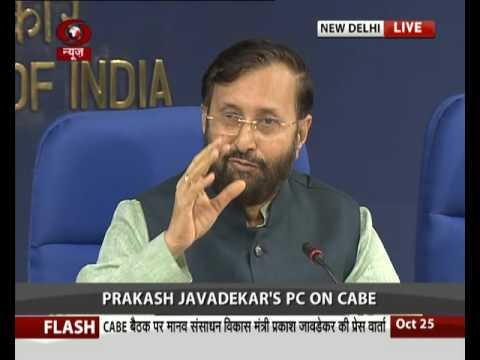 HRD Minister Prakash Javadekar's press conference on CABE