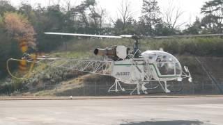 Sa315b Ja9397 エンジン始動 離陸