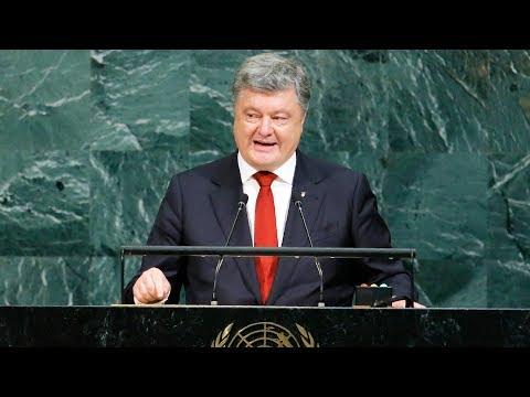 Речь Петра Порошенко на 72-й сессии Генассамблеи ООН | С ПЕРЕВОДОМ НА РУССКИЙ