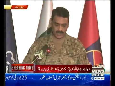 DG ISPR Major General Asif Ghafoor Press Conference