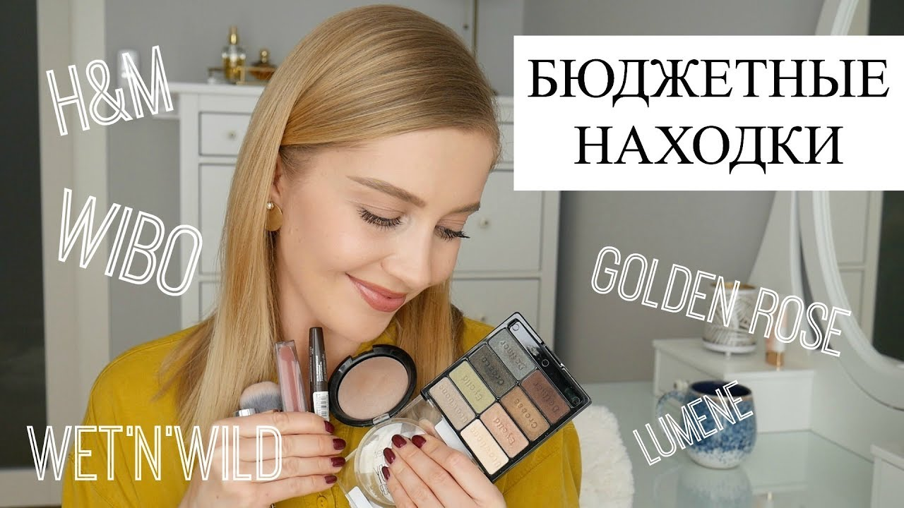NYX ПАЛЕТКА РУМЯН SWEET CHEEKS BLUSH PALETTE 01 / Свотчи - YouTube
