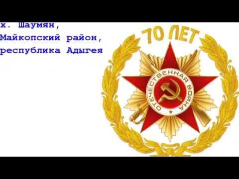 Презентация к 70-летию победы в Великой Отечественной войне.