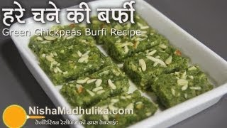 Hare Chane ki Burfi Recipe | Cholia Burfi Recipe