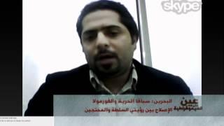 العراق و البحرين و المغرب