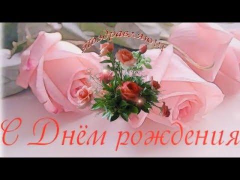 pozdravleniya-s-dnem-molodoj-zhenshine-otkritka foto 8