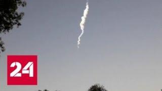 Астрофизики не знают, что взорвалось на Центральной Россией - Россия 24