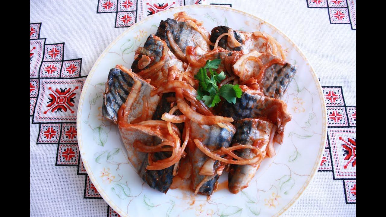 рецепт соленее рыбы в моринаде