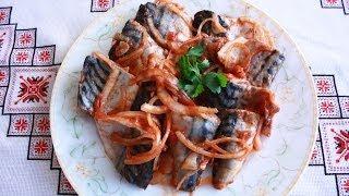 Рыба под маринадом Маринад для рыбы Скумбрия рецепты Блюда из рыбы Маринована риба Рыба в томате