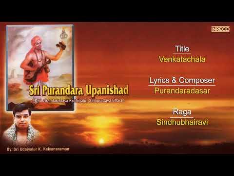 Venkatachala - Carnatic Vocal by Udaiyalur Bhagwathar | Sri Purandara Upanishad Sampradaya Bhajan